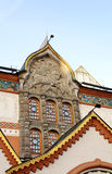 Facade Of The Tretyakov Gallery In Moscow (detail) Stock Image