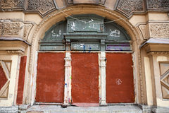 The facade of the old administrative buildings are boarded up, closed the window in the wall Stock Photos
