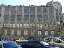 Facade of old Central Telegraph building, Moscow Royalty Free Stock Photos