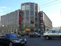 Facade of old Central Telegraph building, Moscow Stock Photos