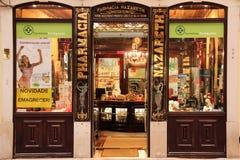 Facade. old pharmacy. Coimbra. Portugal Royalty Free Stock Photos