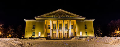 Facade of old soviet theatre. Winter landscape. Night. Stock Photography