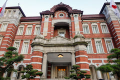 Facade of Old Station in Tokyo, Japan Stock Photo