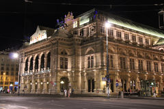 Facade of the Opera of Vienna - Austria (2) Stock Photography