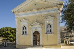 Facade of the orthodox church of lamia in kefalonia