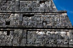 Facade of the Osario pyramid in Chichen Itza Royalty Free Stock Photo