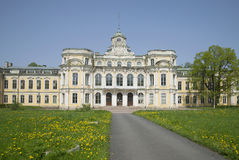 The facade of the Palace of the Znamenka sunny day. Peterhof, Russia. The facade of the Palace of the Znamenka sunny summer day. Peterhof, Russia Royalty Free Stock Image
