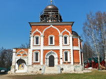 Facade of Peter Paul Church in Mozhaysk Kremlin Stock Photography