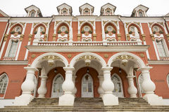 Facade of the Petroff Palace, Moscow, Russia Stock Photo