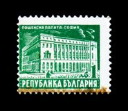 Facade of Post office building in Sofia,  Definitives: Buildings serie, circa 1947 Stock Image