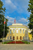 Facade of the regional administration building of Veliky Novgorod, Russia - architecture view Stock Photo