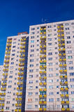 The facade of a residential high-rise building Royalty Free Stock Images
