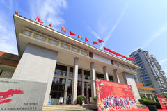 Facade of the revolutionary memorial hall of east fujian in fuan city. The mindong revolutionary memorial hall is a thematic memorial that reflects the history Royalty Free Stock Photo