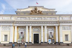 The facade of the Russian Museum of Ethnography. Saint Petersburg. Russia. August 2017 Royalty Free Stock Photo