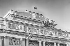Facade of the Russian Museum of Ethnography, St. Petersburg, Rus. The bas-relief of the Russian Museum of Ethnography, landmark in St. Petersburg, Russia Stock Image