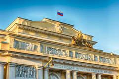 Facade of the Russian Museum of Ethnography, St. Petersburg, Rus Stock Images
