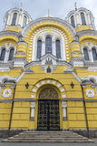 Facade of Saint Vladimir's Cathedral. View of facade and door of Saint Vladimir's Cathedral in Kiev Stock Photos