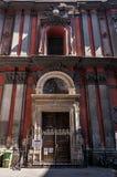 The Facade of Sant`Angelo a Nilo Stock Photo