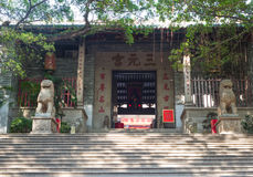 Facade of Sanyuangong Temple Royalty Free Stock Photo