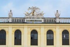 Facade of Schonbrunn Palace Stock Photography