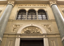 Facade of a sinagogue Stock Images