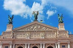 Facade of Solomiya Krushelnytska Lviv State Academic Opera Stock Photography
