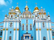 Facade of St.Michael Cathedral in Kiev. (bright cyan photography Royalty Free Stock Image