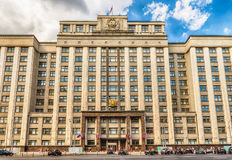 Facade of the State Duma, Parliament building of Russian Federat Stock Images