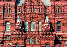 Facade of State Historical Museum. On Red Square in Moscow, Russia Royalty Free Stock Images