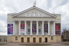 The facade of the Tatar state academic opera and ballet theatre named after Musa Jalil. Kazan, Tatarstan Stock Photos