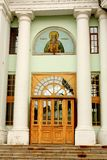 Facade of theTemple of St. Martin in Moscow Royalty Free Stock Images