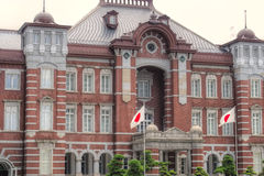 Facade of Tokyo Station Royalty Free Stock Photography