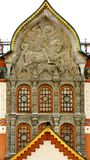 Facade of the Tretyakov Gallery in Moscow Stock Photography