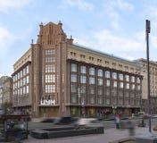 The facade of the Ukrainian Central Department store - TSUM Kyiv, 2016.11.01 Royalty Free Stock Photos