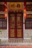 Facade of the UNESCO Heritage building, Penang Royalty Free Stock Photos