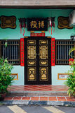 Facade of the UNESCO Heritage building, Penang Royalty Free Stock Images