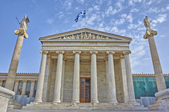 Facade of the university of Athens, Greece Royalty Free Stock Photography