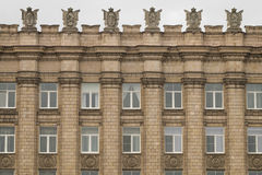 Facade with USSR symbols Royalty Free Stock Photography