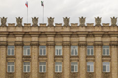 Facade with USSR symbols Royalty Free Stock Images