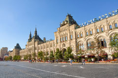 Facade view of GUM department store from Red Square, Moscow Royalty Free Stock Photos