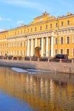 Facade of Yusupov Palace. Royalty Free Stock Photos