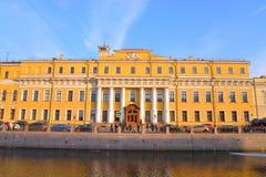 Facade of Yusupov Palace. Royalty Free Stock Image