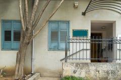 Facade in Zihron Yaakov Stock Image