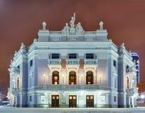 Facaden av byggnaden av opera- och baletttheatren Royaltyfria Bilder