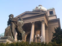 facadeparlamentserb royaltyfria foton