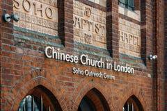 Facciata cinese della chiesa Fotografie Stock Libere da Diritti