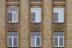 Facciata con i simboli dell'URSS Fotografia Stock Libera da Diritti