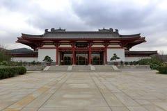 Facciata del centro di conferenza internazionale dell'istituto universitario putuoshan di Buddha, adobe rgb Immagine Stock Libera da Diritti