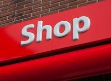 Facciata del negozio Fotografia Stock