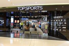 Facciata del negozio di articoli sportivi dei topsports Fotografia Stock Libera da Diritti